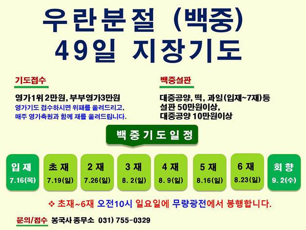 e854bc1b4c884369ee5e0fa63c2cf858_1594167929_9773.jpg